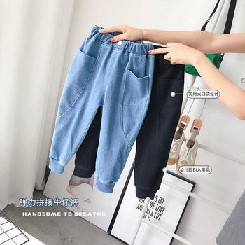 VIDMID dziecięce dziecięce chłopięce spodnie jeansowe spodnie wiosenne jesienne chłopięce spodnie luźne dziewczęce jeansy nowe dziecięce spodnie bawełniane spodnie P2111 tanie i dobre opinie COTTON CN (pochodzenie) REGULAR Unisex NONE Pełnej długości Pasuje prawda na wymiar weź swój normalny rozmiar Elastyczny pas