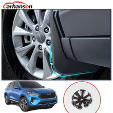 For Great Wall Haval F7 Car Mud Flaps Front Rear Mudguards Splash Guards Fender flaps Auto Accessories styling protection