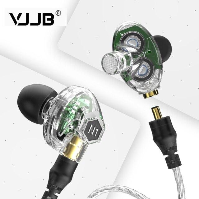 VJJB N1 כפול דינמי אוזניות שני יחידת נהג DIY HIFI בס סאב עם מיקרופון כבל + אודיו כבל