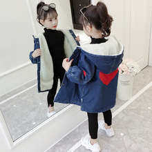 Girls Plus Velvet Jacket 2019 New Children's Long Fashion Embroidery Denim Jacket Autumn And Winter Soft Jacket For Boy girls dog embroidery jacket