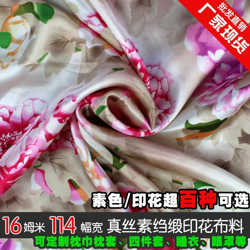 Silk Fabrics For Dresses Blouse Scarves Clothing Meter 100% Pure Silk Satin Charmeuse 16 Mill Pink Beige Printed Floral High-end