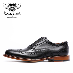 Image 2 - Desai Male Mens Pure Genuine Turkish Cow Leather Shoes 2020 For Men Dress High Quality Top Luxury Police Wholesale