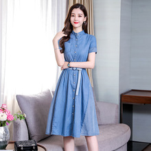Women Elegant Button Knee-Length Denim Dress Summer Ladies Pleated Swing Jeans Female