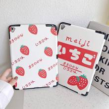 For ipad 9.7 2017 case cute strawberry embossment ultrathin PU leather Protective TPU Cover for ipad air 2/ipad 9.7 2018 coque стоимость
