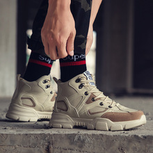 High Top Sneakers Men Fashion 2019 New Breathable Men Casual Shoes All Black Khaki Tenis Masculino Outdoor Walking Movement Shoe