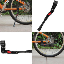 Adjustable MTB Road Bicycle Kickstand Parking Rack Mountain Bike Support Side Kick Stand Foot Brace Bike Holder Cycling Parts 34cm adjustable mtb bicycle kickstand parking rack road mountain support side kick stand foot brace cycling parts bike hold z50