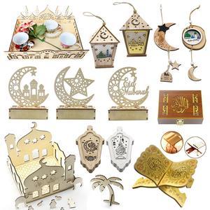 Image 2 - 원조 나무 공예 이드 무바라크 장식 라마단 및 이드 장식 홈 이슬람 무슬림 파티 용품 라마단 카림 이드 알 Adha