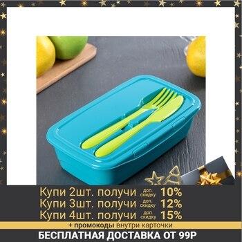 Контейнер для обеда 1 л, со столовыми приборами, цвет бирюзовый