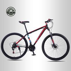 Aşk özgürlük yüksek kaliteli 29 inç dağ bisikleti 21/24 hız alüminyum çerçeve bisiklet ön ve arka mekanik disk fren