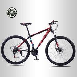 Love Freedom высокое качество 29 дюймов горный велосипед 21/24 скорость, алюминиевая рама педали для велосипеда передний и задний механический диск...