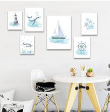 Морской море Детская ребенка плакат КИТ корабль Холст wall art
