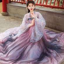 2021 Traditional Women Flower Hanfu Dress Ancient Chinese Costume Beautiful Dance Hanfu Originale Princess Tang Dynasty Robe