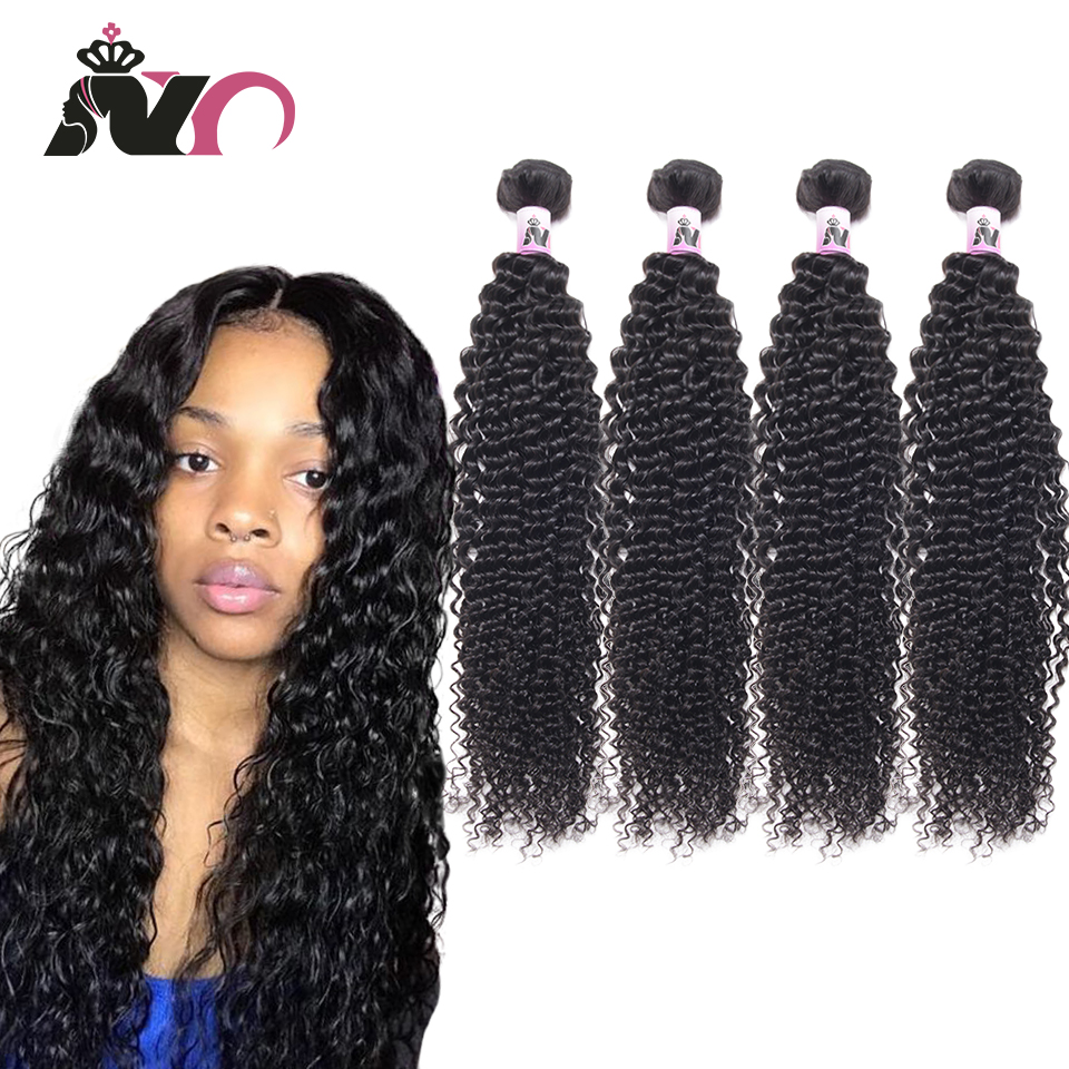 NY Hair Kinky Curly Bundles Malaysia Human Hair Bundles New Curly Hair 4 Bundles Deals Non Remy Hair Extension For Woman Cabelo