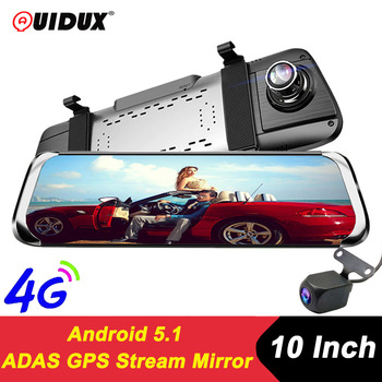 QUIDUX ADAS 4G 10 inch IPS Car DVR Camera mirror Dash cam Video Recorder Full HD 1920x1080 Rear View Mirror Android OS WiFi GPS image