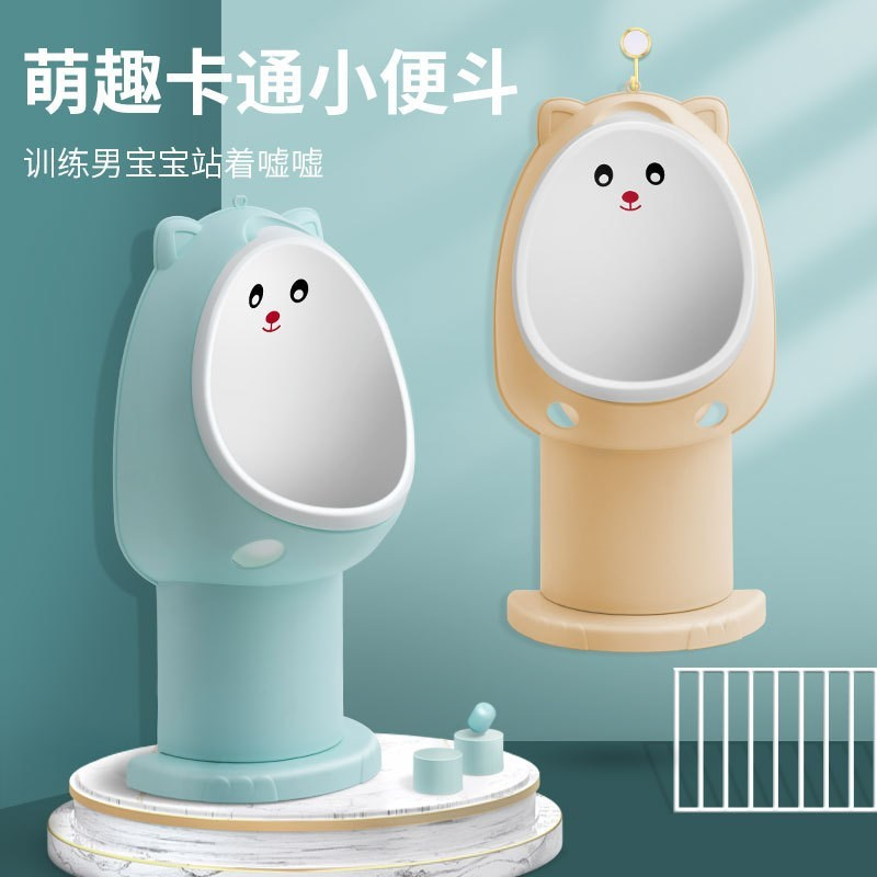 Children \'s Toilet Baby Standing Urinal