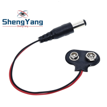 ShengYang 90 DC 9V batterie bouton prise d'alimentation pour Arduino Mega 2560 1280 UNO R3 132 9V batterie boucle