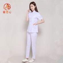 Nurses Wear Short Sleeves Spring And Summer Womens Hospital Uniforms Tricolor Korean Version - Sleeve Beauty Salon
