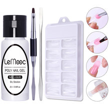 Lemooc 20 Ml Poly Uv Gel Vloeibare Anti Oplossing Acryl Builder Uv Gel Lak Quick Building Poly Uitbreiding Nail Art poly Uv Gel Kit(China)