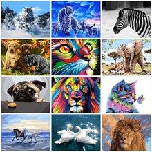 Рисование по номерам животных ручная краска ed diy Подарочный