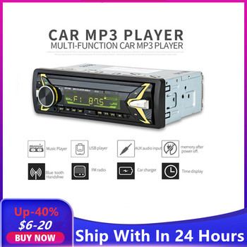 12V In-Dash 1 Din Car MP3 Plarey Bluetooth Car Radio Autoradio Radio Fm Aux LCD Display Window TF/USB Card Slots Remote Control image