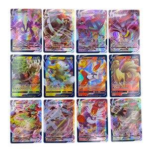 Image 4 - Pokemon Card GX Shining VMAX TAG TEAM Card TAKARA TOMY Game Battle Carte Trading Children Toy