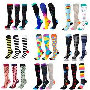 3 пар/упак. Компрессионные носки Для женщин мужчин до колена 30 mmhg спортивные носки отек при сахарном диабете варикозное расширение вен, носк...