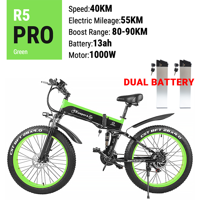 e bike1000W electric ATV snowmobile bicycle Mountain bike Electric bicycle aluminum folding electric bicycle electric bike