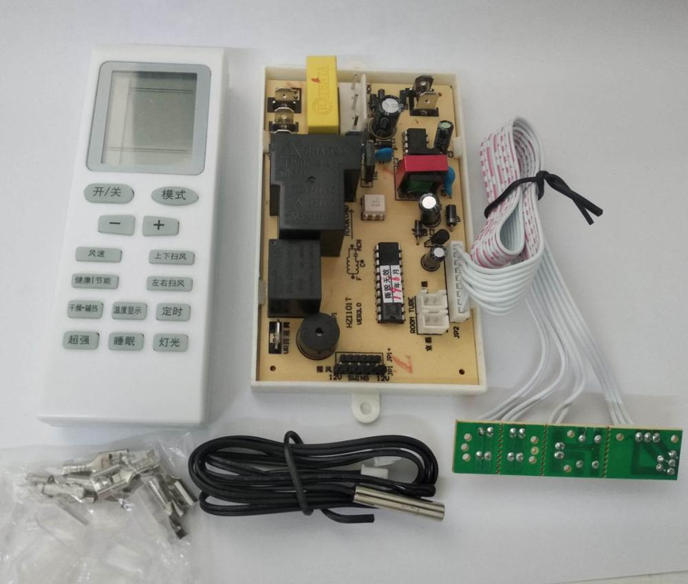 Air Conditioning Hanging Cabinet Machine Universal Universal Board Computer Version Control Panel Cabinet Circuit Board
