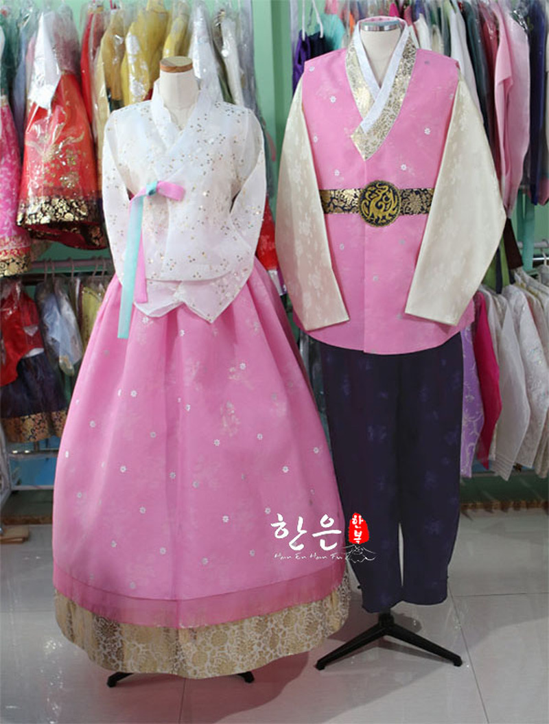 South Korea Imported High-end Hanbok Fabric / Bride Groom Wedding Hanbok / Couple Hanbok