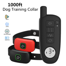 Dog-Training-Collar Remote-Range Waterproof Rechargeable 1000ft Extra-Wide 50%Off