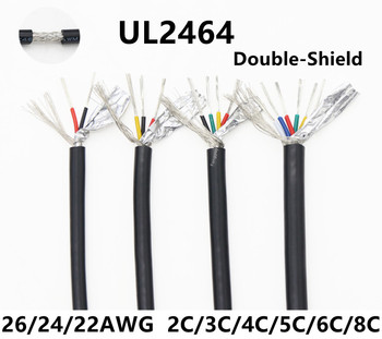 5M/10M Shielded Wire Cable 26AWG 24AWG 22AWG Channel Audio Line 2 3 4 5 8 Cores Copper Signal Control Cable Sheathed Wire UL2464 image