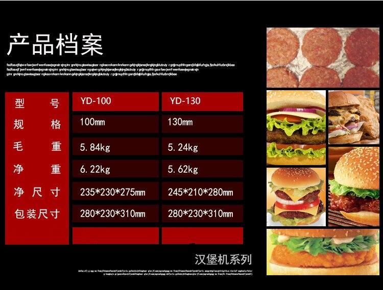 hambúrguer, hambúrguer manual que faz a máquina wy51215