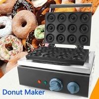 12 Grids Electirc Donut Maker Doughnut Mold Home Commercial Automatic Donut Snack Maker Making Machine Party Dessert Bakeware