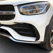 Car Front Bumper Splitter Spoiler Side Decorative Covers Trim Strips for Mercedes Benz GLC Class GLC260 GLC300 for AMG 2020(China)
