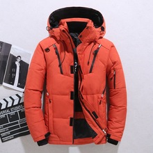 High Quality Down Jacket Male Winter Parkas Men White Duck Down Jacket Hooded Outdoor Thick Warm Padded Snow Coat Oversize M-4XL cheap CN(Origin) Regular white duck down jacket men Casual zipper Full Pockets Thick (Winter) Broadcloth Polyester Hat Detachable