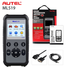 Autel escáner automático ML629 OBD2, herramienta de diagnóstico ABS SRS para coche, obdii de diagnóstico obd ii, Eobd automotriz
