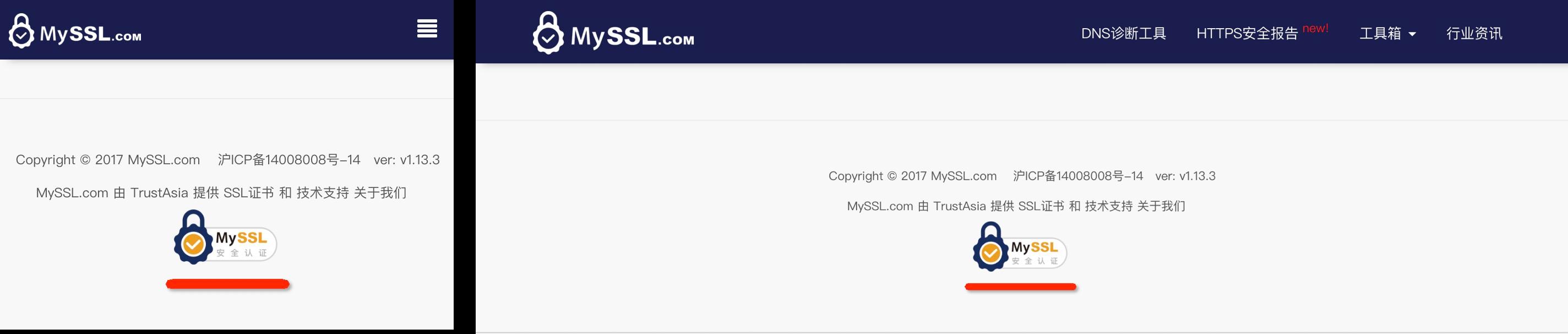 网页代码-给你的网站叫https sll安全认证签章