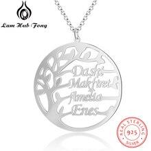 Ожерелье из серебра 925 пробы с изображением семейного дерева для мам