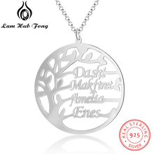 Personalized Family Tree Necklace for Mom Custom Name Charm Women 925 Sterling Silver Fine Jewelry (Lam Hub Fong)