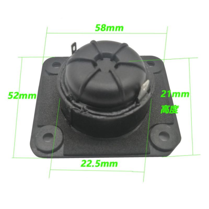 """2/"""" inch 8 Ohm Ω 10W 52mm Mini Internal Magnet Speaker Tweeter Loudspeaker"""