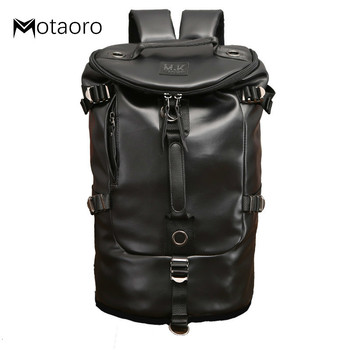New Men Travel Organizer Bags Backpack Large Bucket Shape Leather Portable Backpacks Men Luggage Black Bags High Capacity Duffle new unisex backpacks pure color bags drawstring backpack large capacity schoolbag shopping travel clother storage bags 10aug 13