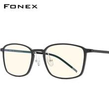 FONEX TR90 Anti mavi ışık gözlük çerçeve erkekler radyasyon koruma gözlükler kare oyun bilgisayarı kadınlar için gözlük AB01
