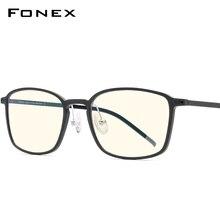 Fonex tr90 anti azul óculos de luz quadro masculino proteção contra radiação óculos quadrados jogos computador óculos para mulher ab01