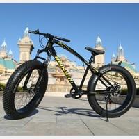 Jueshuai 21 속도 디스크 브레이크 지방 자전거 26 인치 26x4.0