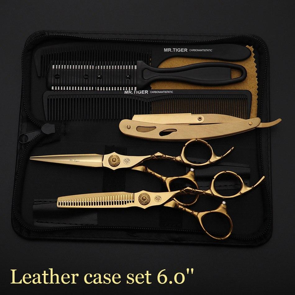 leather case set