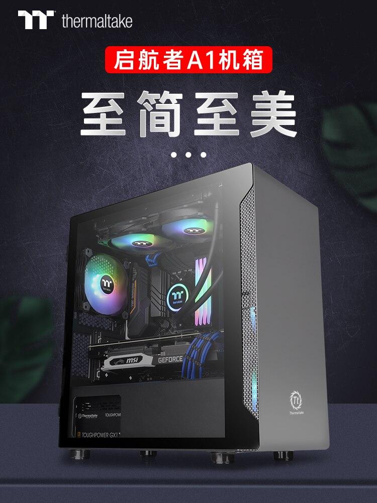 Tt starter a1 computador desktop matx side