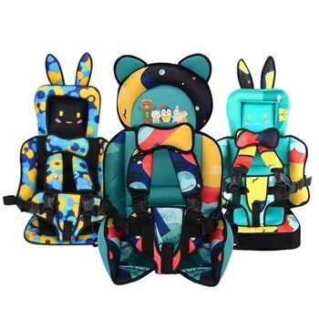 مقعد الطفل المحمولة مقعد الطفل حماية الأطفال كرسي الجلوس قابل للتعديل مقاعد الاطفال للطي كرسي أطفال 0-6 سنوات من العمر