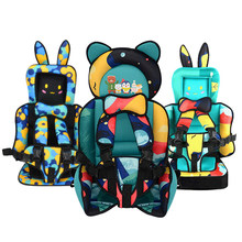 Portable Child Seat Baby Seat Protect Children Sitting Chair Adjustable Kids Seats Collapsible Armchair Baby Chair 0-6 Years Old(China)