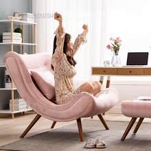 Nordique paresseux canapé chaise escargot chaise Net rouge canapé petite famille chambre balcon loisirs unique chaise escargot canapé