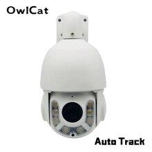 Outdoor Rainproof Aluminum 18x Optical Zoom Auto Tracking AI Speed Dome PTZ IP Camera 5MP Humanoid Audio Talk Automatic Cruise